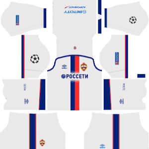CSKA Moscow UCL Away Kit