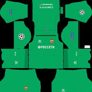 CSKA Moscow UCL Goalkeeper Third Kit
