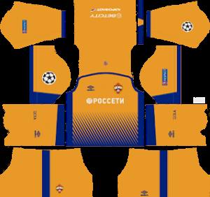 CSKA Moscow UCL Third Kit