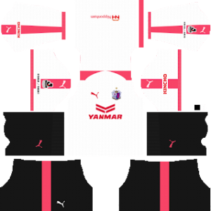 Cerezo Osaka Away Kit 2019