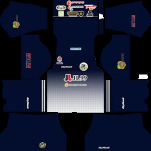 Kuala Lumpur FA Goalkeeper Home Kit 2019