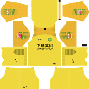 Beijing Sinobo Guoan F.C. Goalkeeper Away Kit