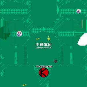Beijing Sinobo Guoan FC ACL Home Kit