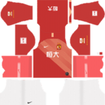 Guangzhou Evergrande Taobao F.C. Kits 2019/2020 Dream League Soccer