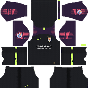 Shandong Luneng Taishan FC ACL Goalkeeper Away Kit