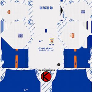 Shandong Luneng Taishan F.C. Away Kit