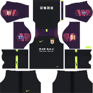 Shandong Luneng Taishan F.C. Goalkeeper Away Kit