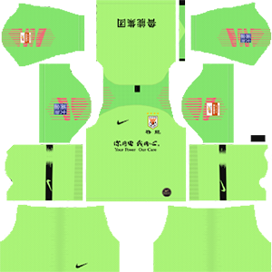 Shandong Luneng Taishan F.C. Goalkeeper Home Kit