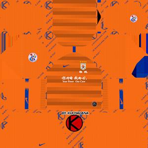 Shandong Luneng Taishan FC ACL Home Kit
