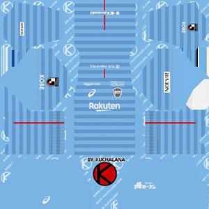 Vissel Kobe Goalkeeper Away Kit