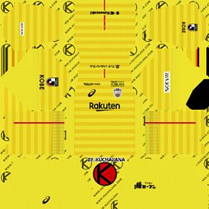 Vissel Kobe Goalkeeper Home Kit