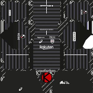 Vissel Kobe Third Kit