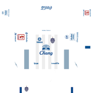 Buriram United Away Kit