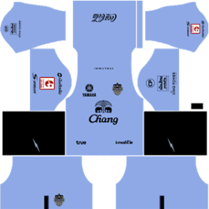 Buriram United Goalkeeper Away Kit