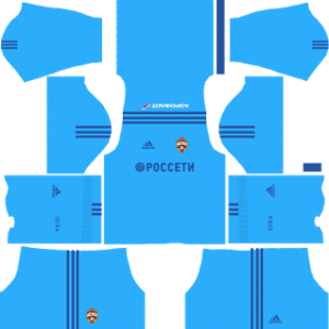 CSKA Moscow Goalkeeper Away Kit