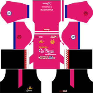 Kelantan FA Home Kit (Pink V2)