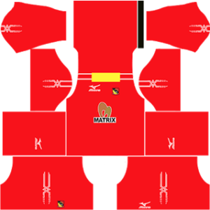 Negeri Sembilan Away Kit