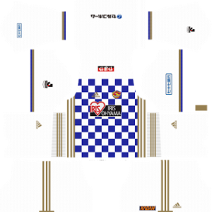 Vegalta Sendai Away Kit