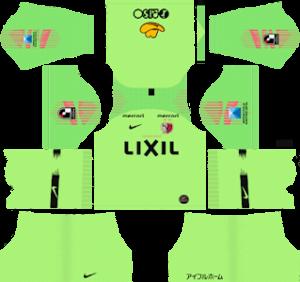 Kashima Antlers Goalkeeper Home Kit