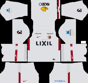 Kashima Antlers FC Third Kit