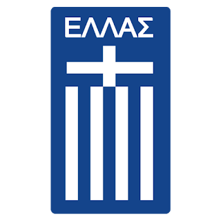Greece World Cup Qualifiers 2022 Logo